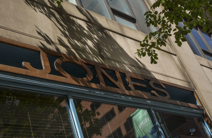 nearby lounge: jones