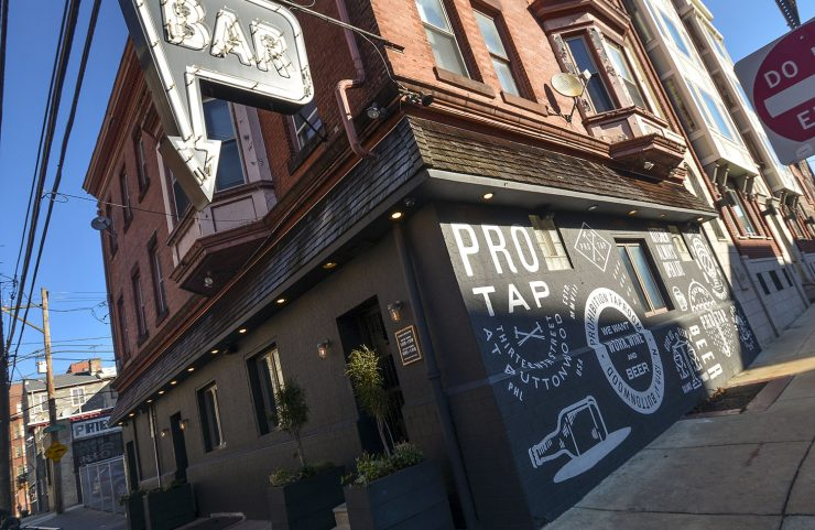 Nearby Bar / Restaurant: Prohibition Tap Room