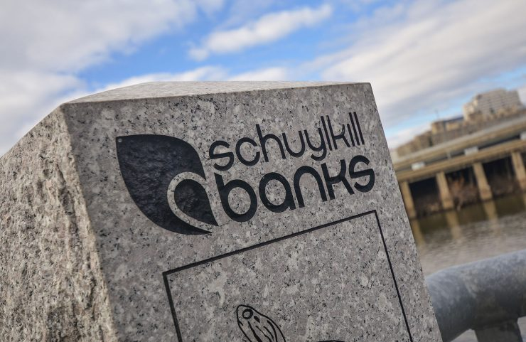 Nearby Trails: Schuylkill Banks stone sign